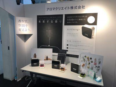 乃村工藝社様 ライブラリー展示